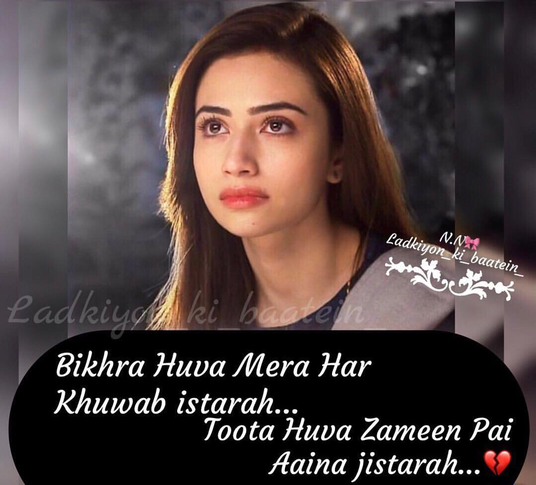 Girl Khawab Poetry