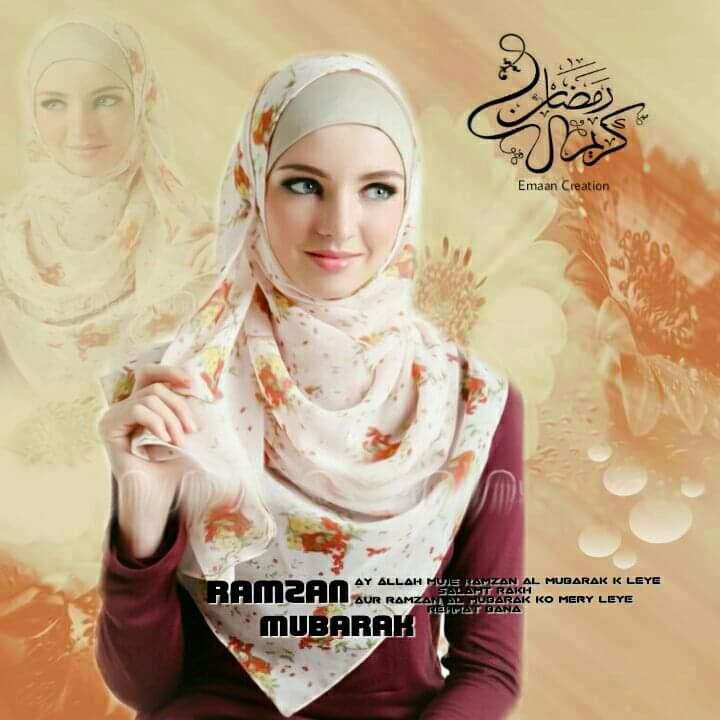 Ramadan Dp For Girl