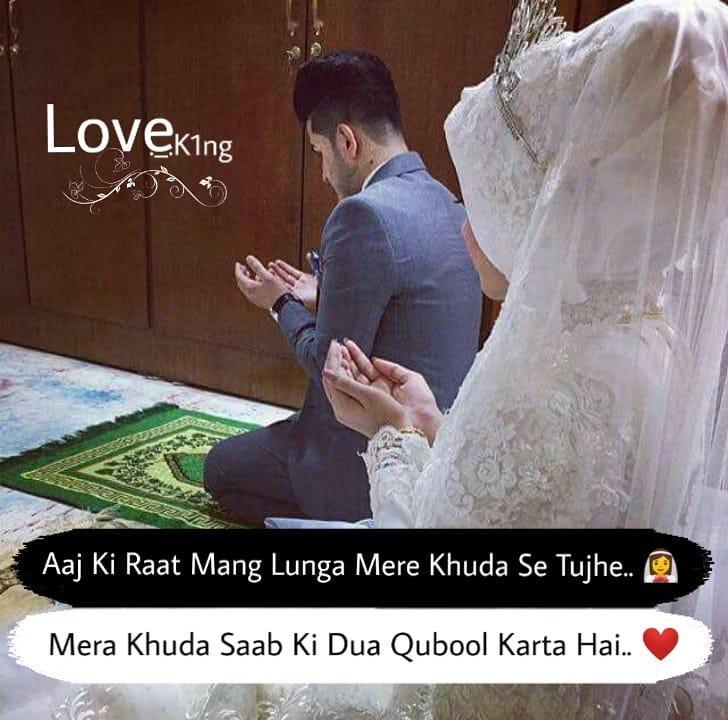Love Dua Sms