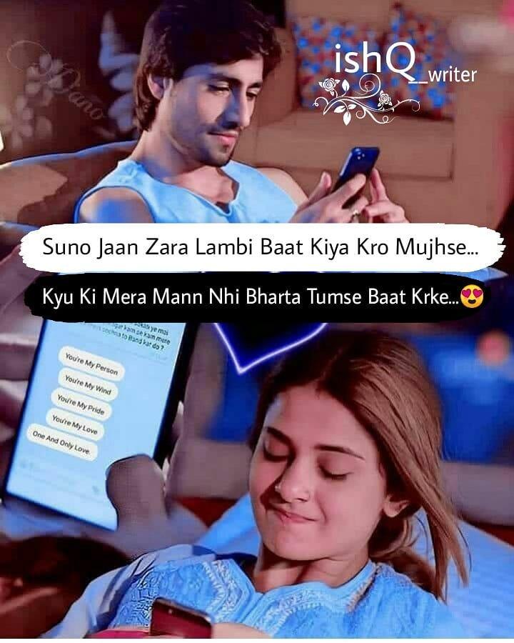 Urdu Romantic Whatsapp Status