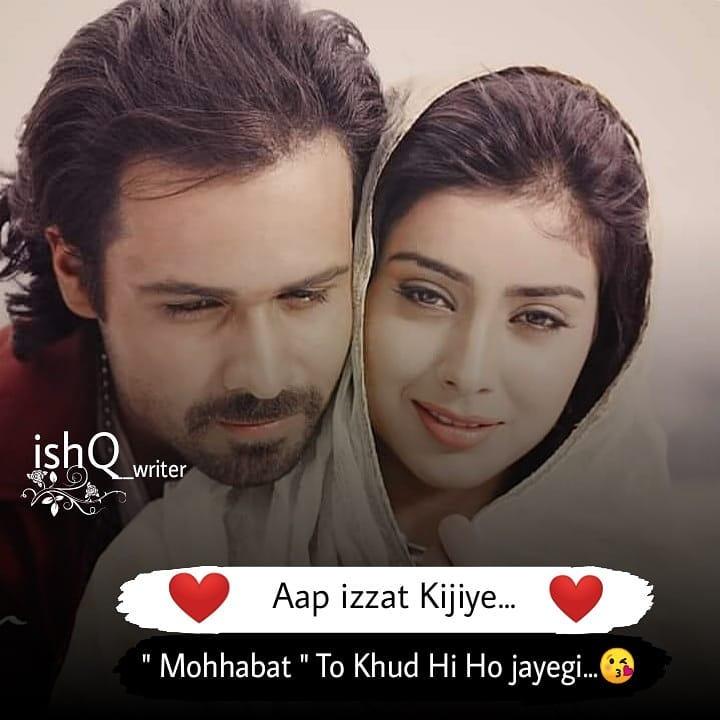Izzat 2 Lines Shayari