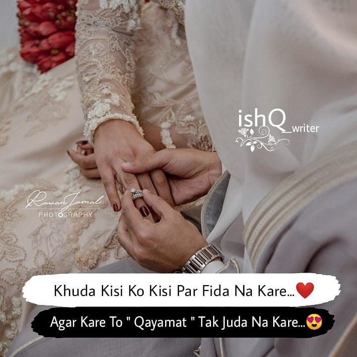 Nikkah Ring Picture
