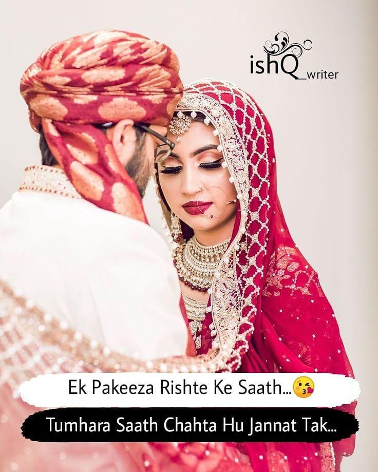 Shadi Marriage Quotes