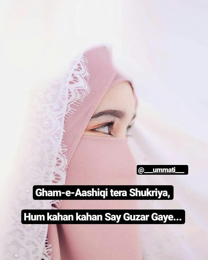 Gham-e-Aashiqi Tera Shukriya