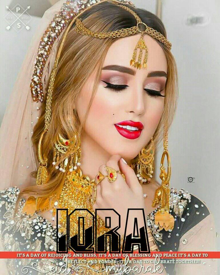 Iqra Name Wallpaper