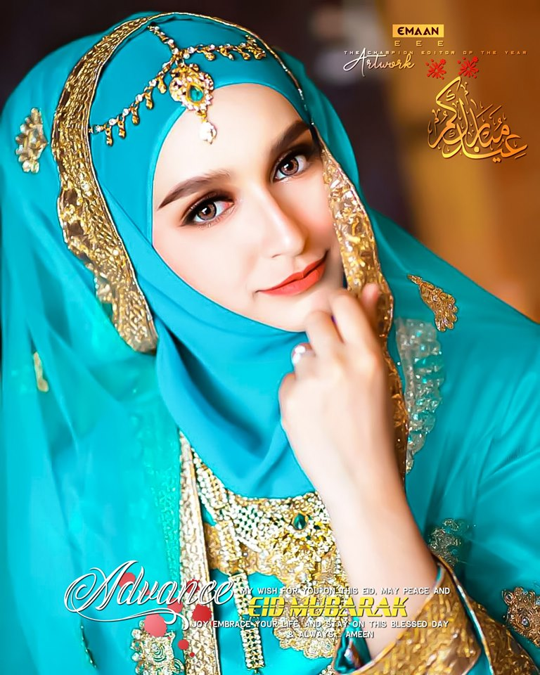 Happy Eid Mubarak Wishes Dp For Girls