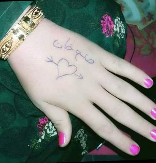 Sanam Khan Wriitn On Hands