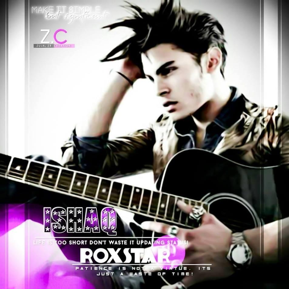 Handsome Boy Dp With Guitar