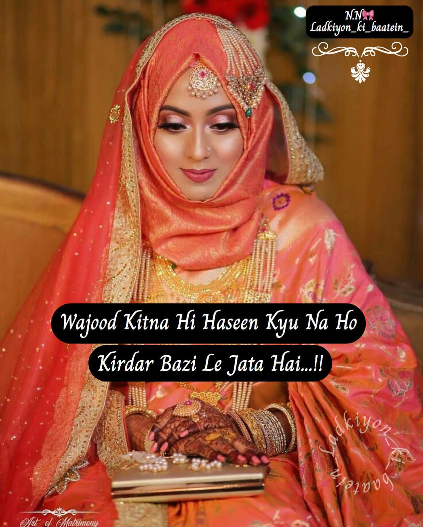Kirdar Quotes In Urdu