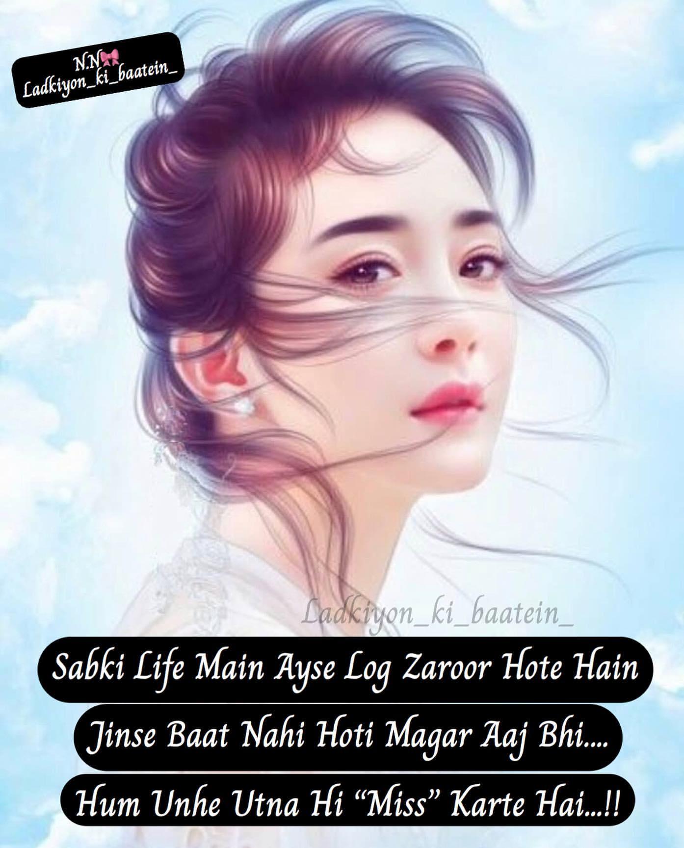 Urdu Sad Poetry Miss You