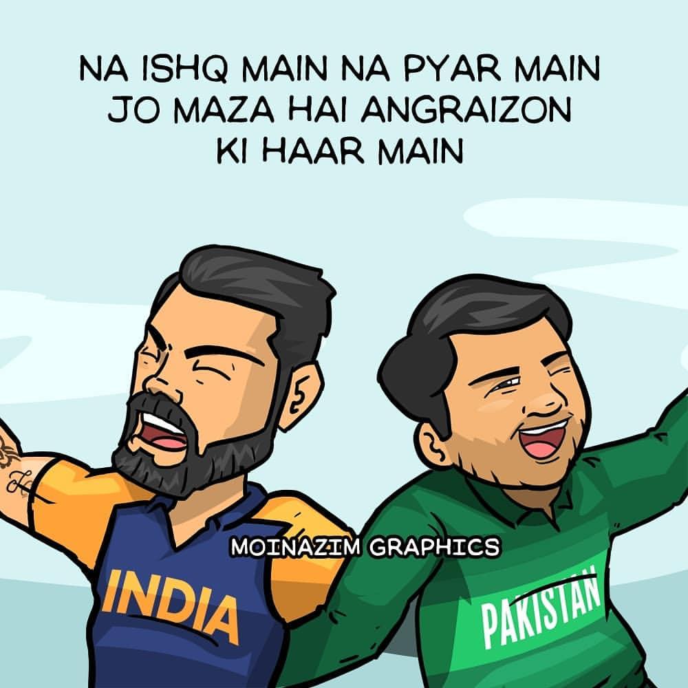 Pakistan  India Cricket Match Meme