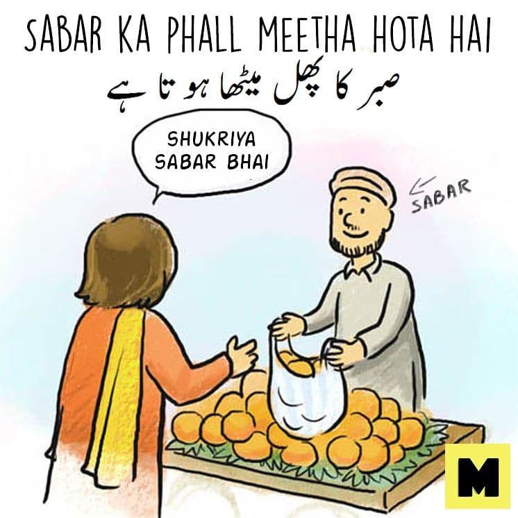 Sabar Ka Phall Meetha Hota Hai