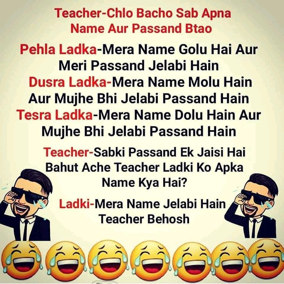 Student Vs Teacher Meme