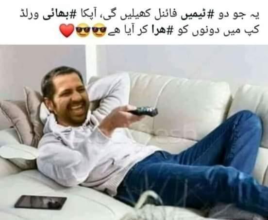 Sarfaraz Ahmed Hilarious