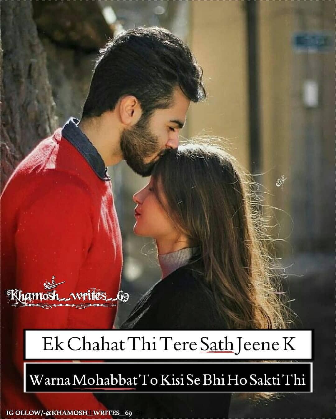 Mohabbat Love