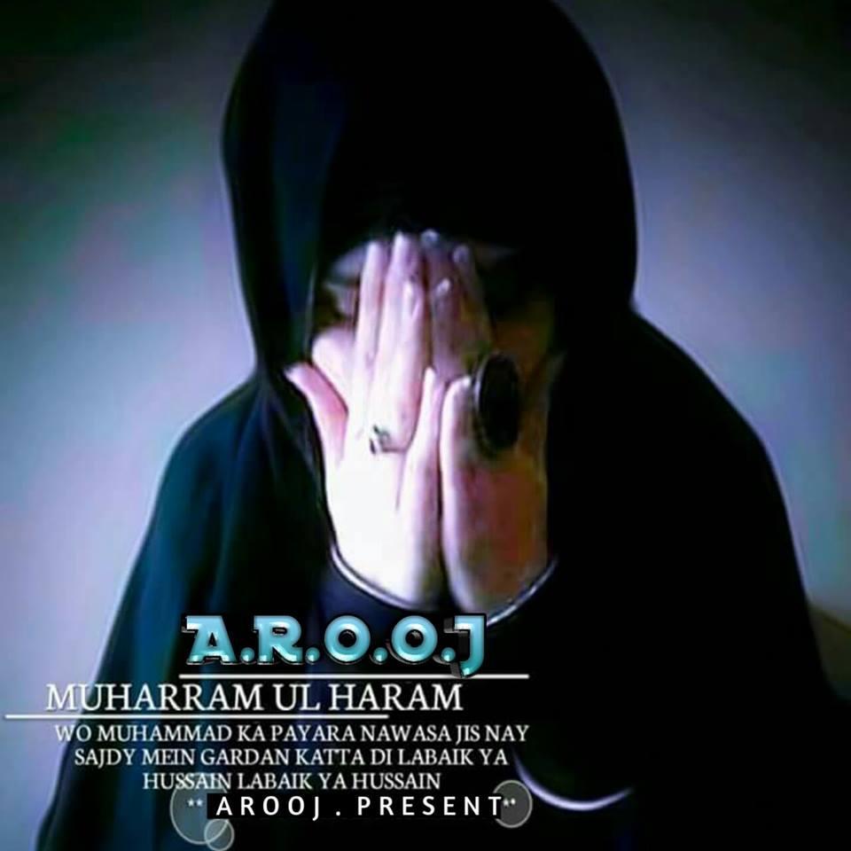 Arooj Name Dp For Muharram Ul Haram