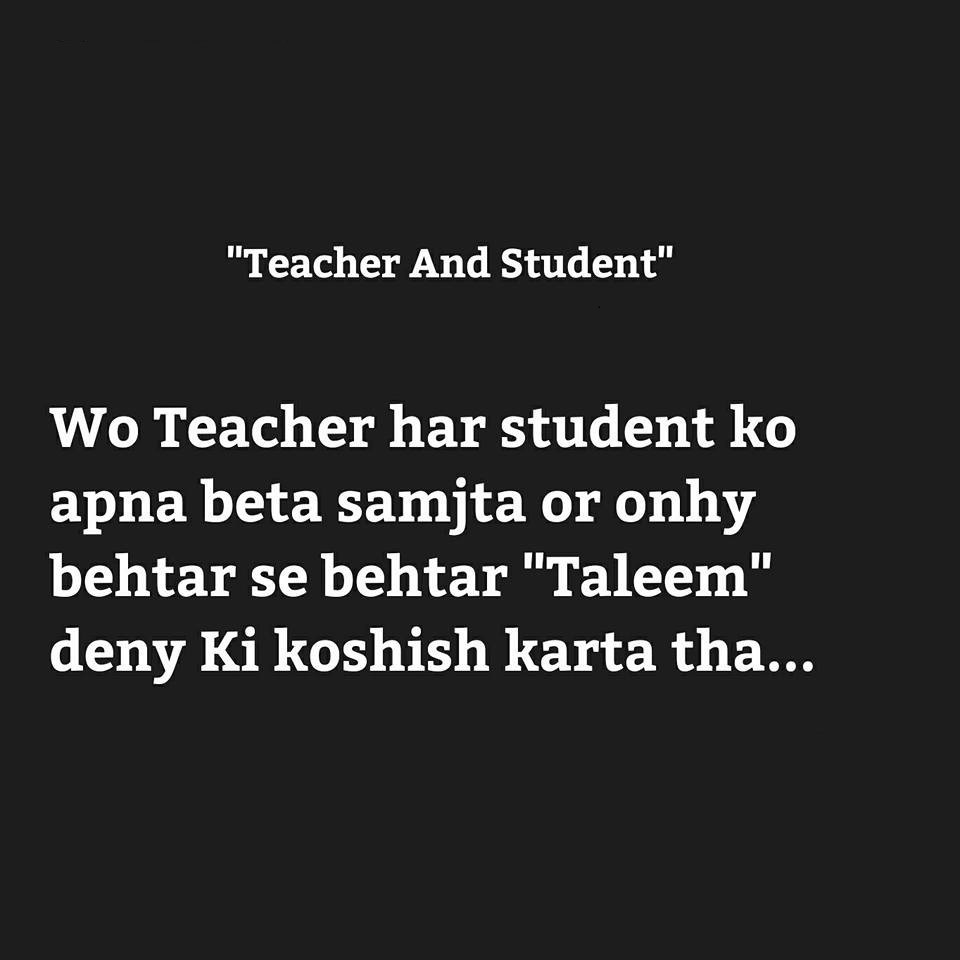 Best Lines For Teachers