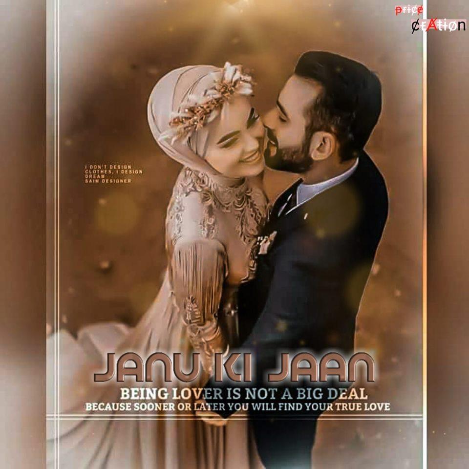 Janu Ki Jaan Couple Dp