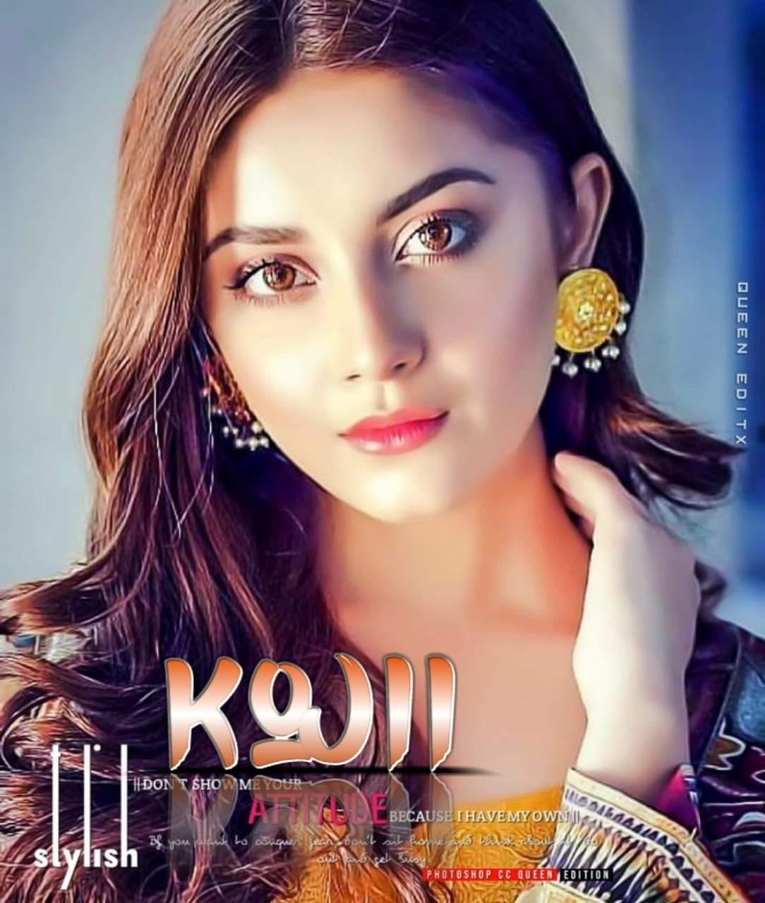 Beautiful Girl Koji Name Dp