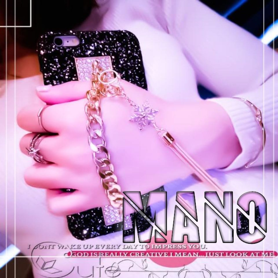 Mano Name Wallpaper