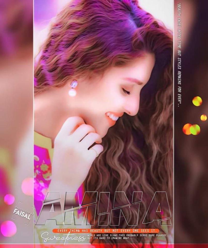 Amina Name Wallpaper And Dp