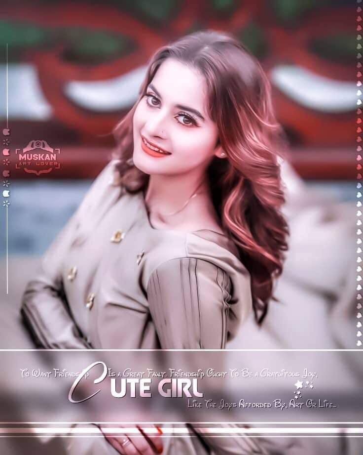 Aiman Khan New Pic Hd