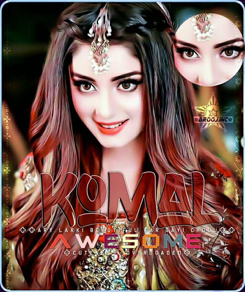 Komal Name Pics
