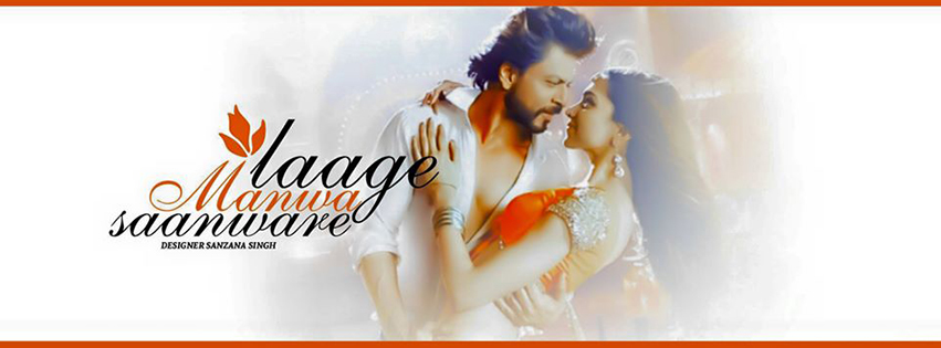 SRK With Deepika Cover Photo