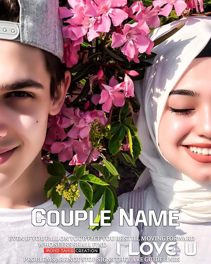 Couple Dp Without Face