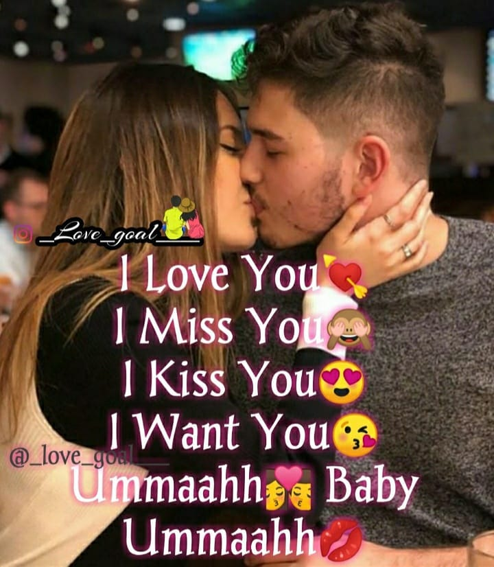 You kiss love Lyrics to