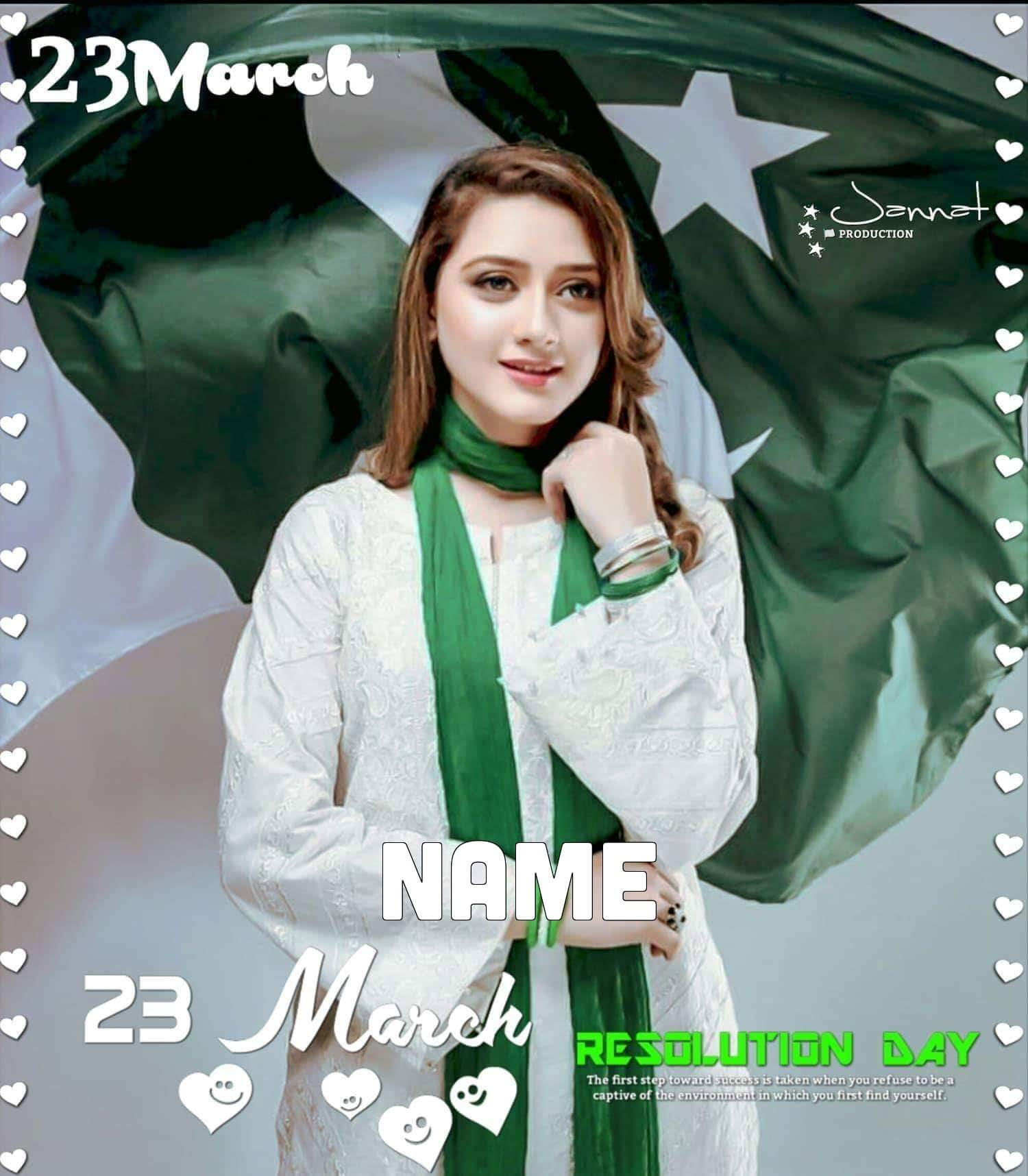Girls Dp For 23 March