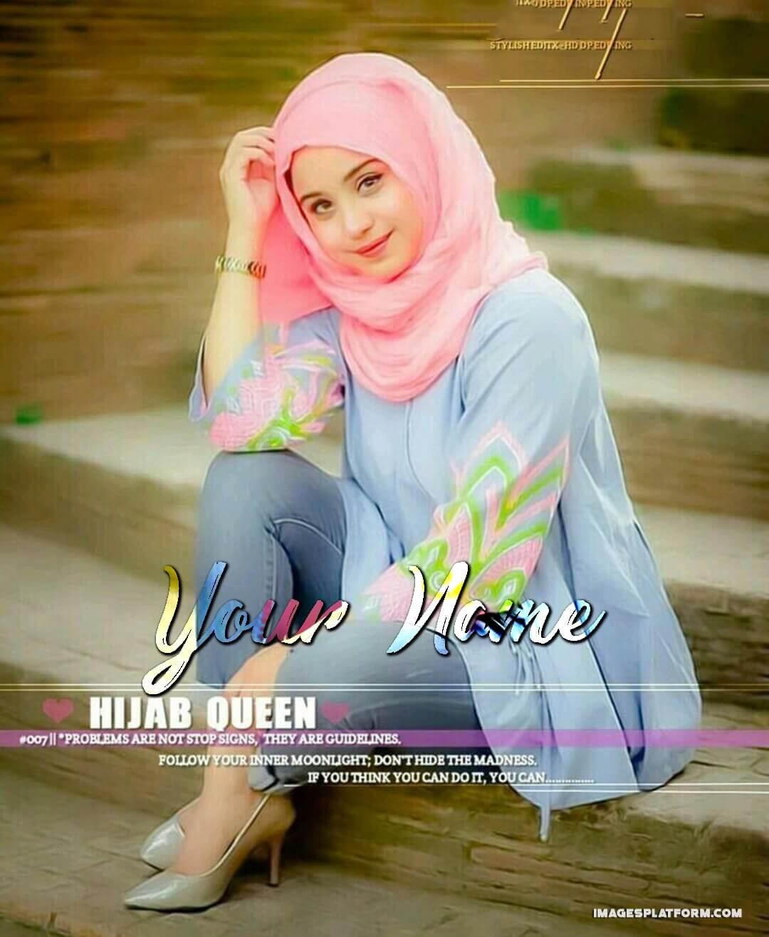 8th Sehri Dp For Stylish Hijab Girls