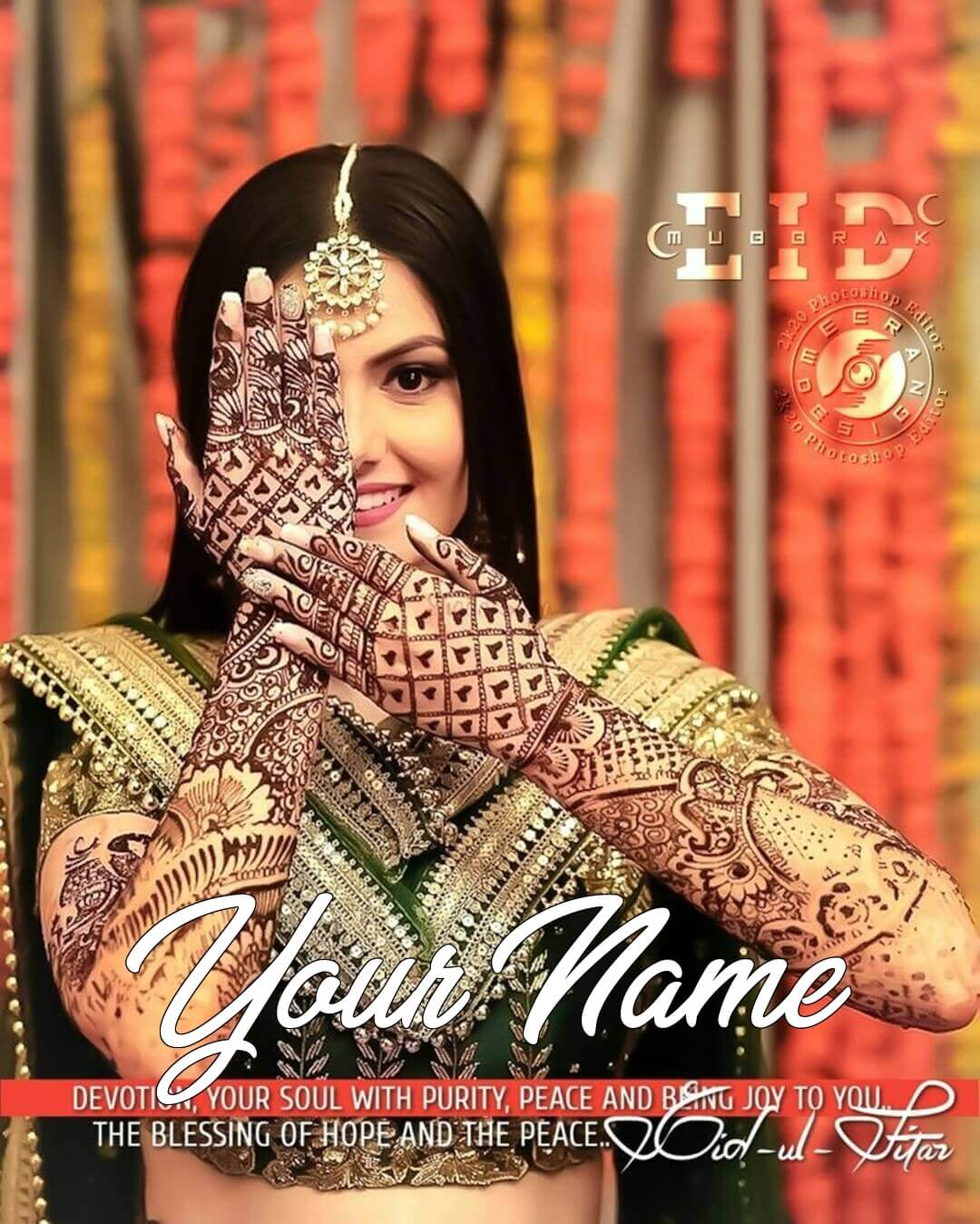 Online Tool To Create Facebook Name Dp For Eid Ul Fitr