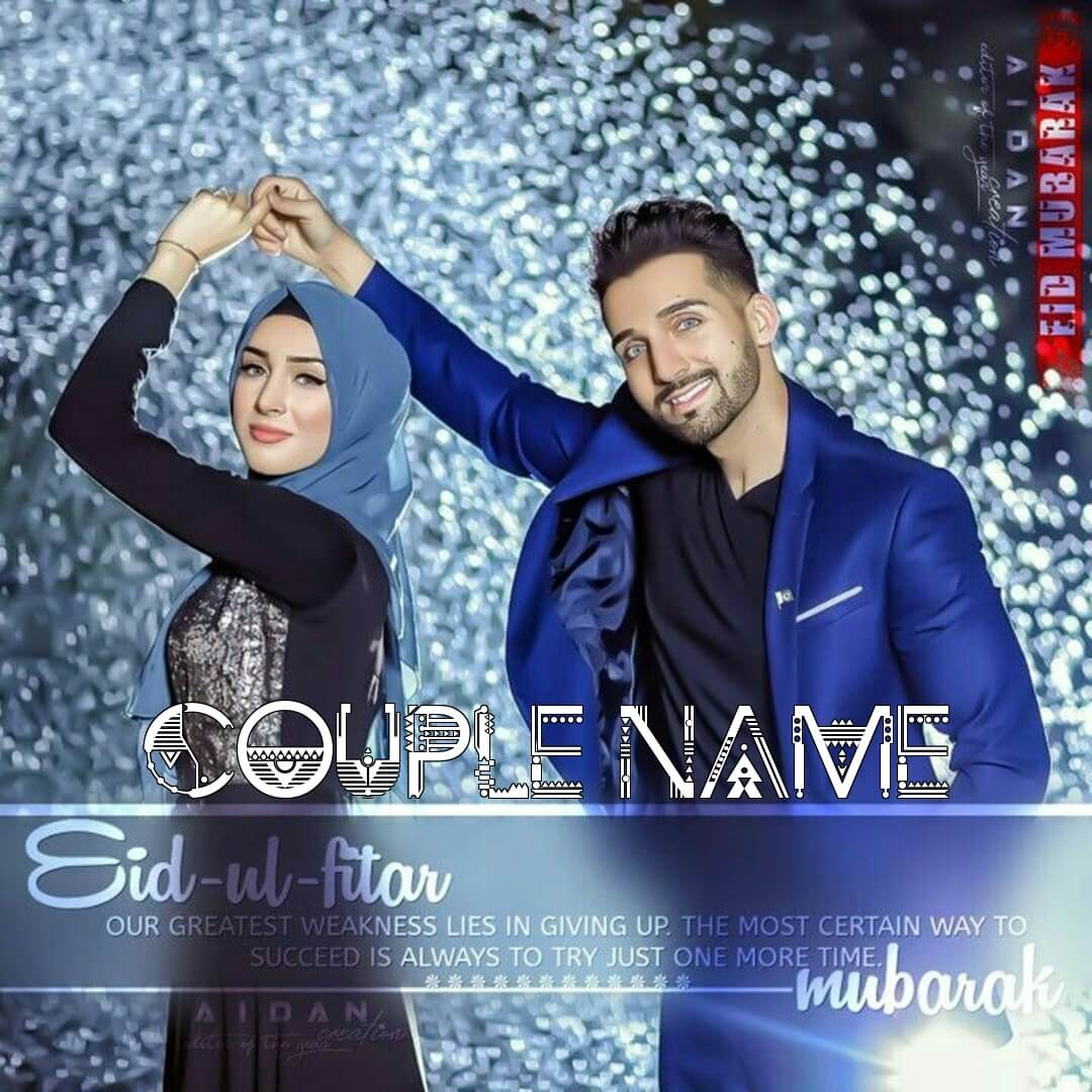 Eid Mubarak Name Replacement On For Couple Sham And Queen Froggy