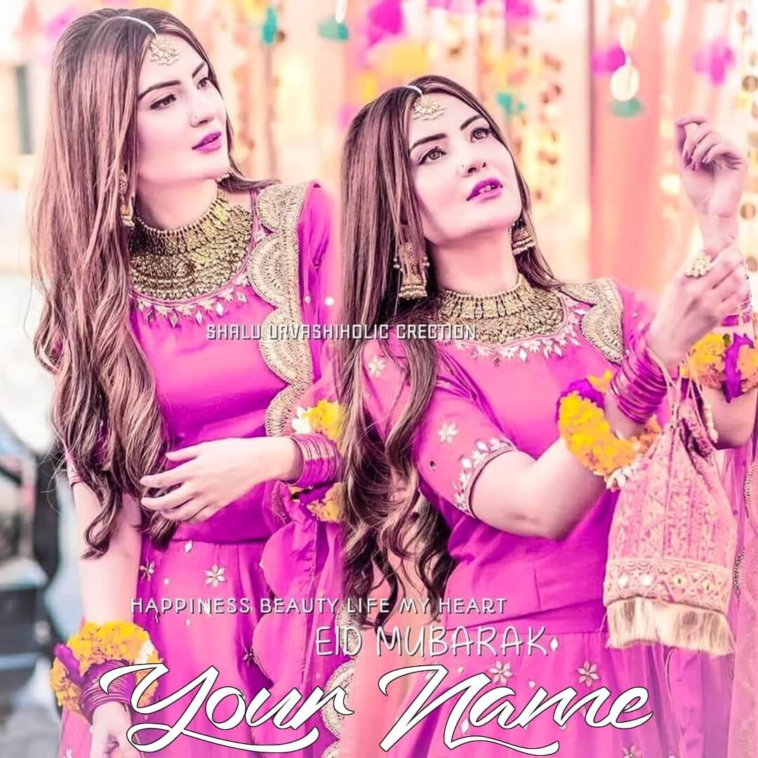 Beautiful Girl Dp For Eid Ul Fitar