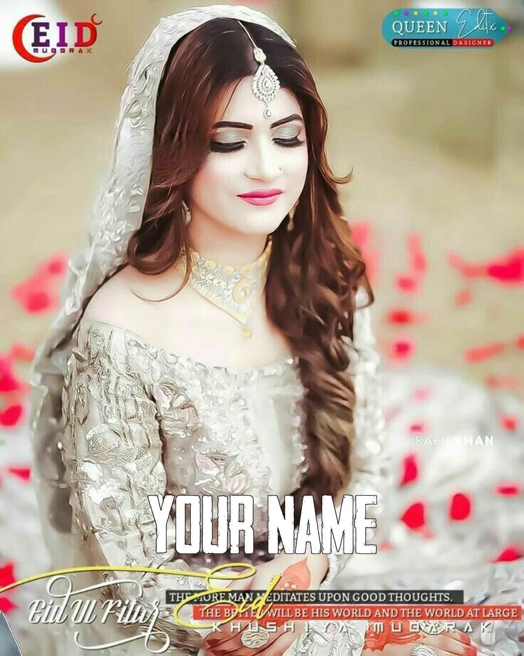 Eid Mubarak Facebook Dp For Girls
