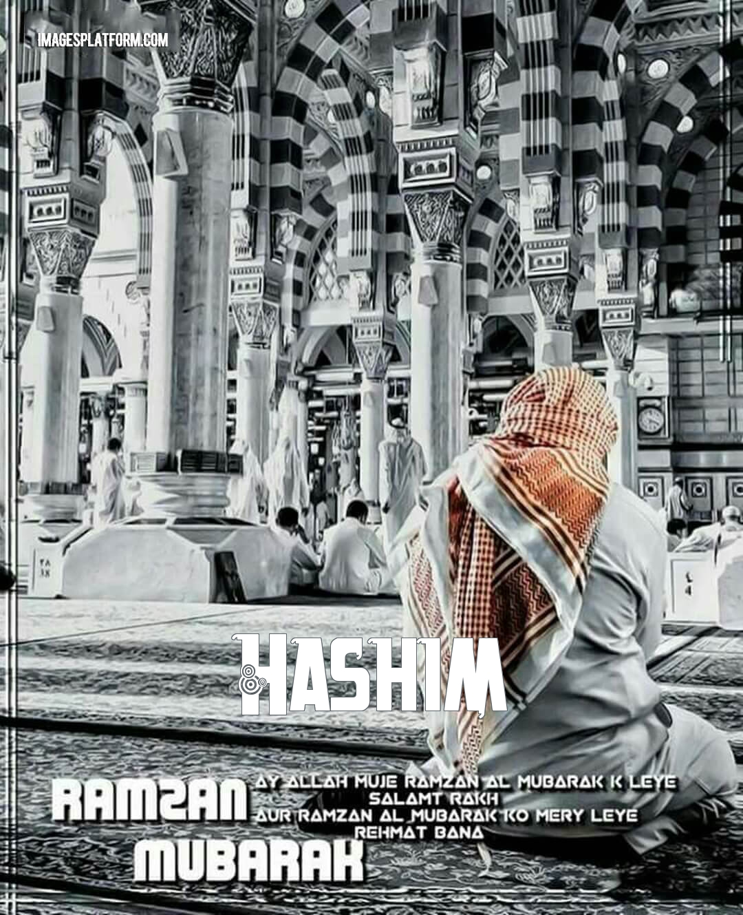 Wishing Ramadan Mubarak Dp With Name Hashim